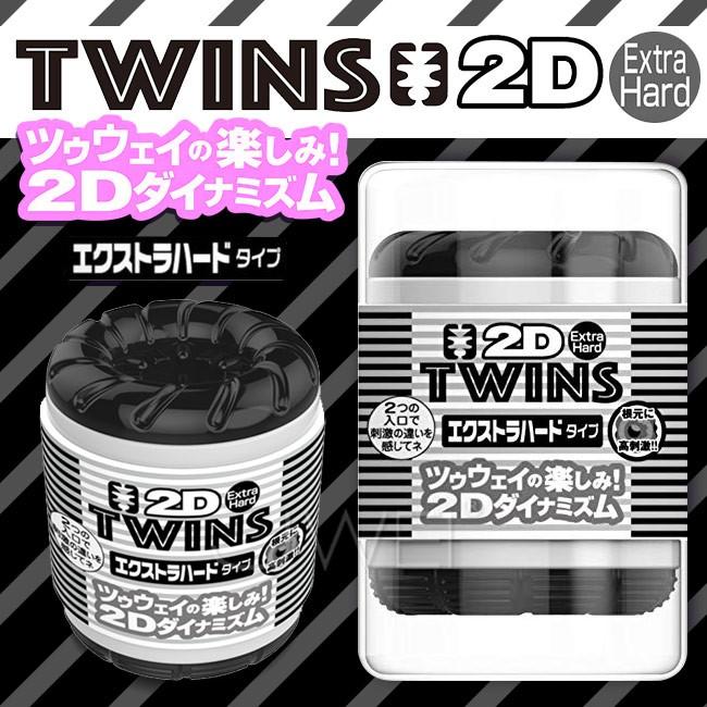 情趣用品-日本原裝進口NPG.TWINS 2D 雙向可入貫通式自慰器-Extra Hard