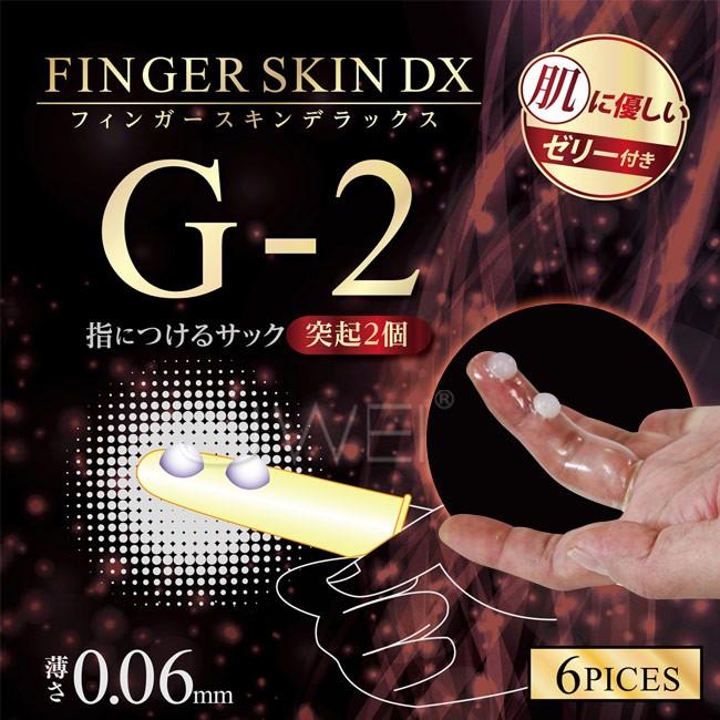 情趣用品-日本原裝進口NPG.フィンガースキン DX 極薄親膚雙珠G點指套-G-2(6入組)