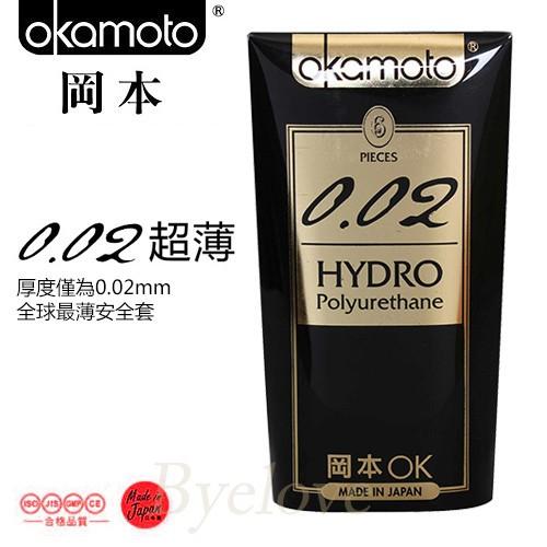 情趣用品-okamoto岡本OK 002水感勁薄衛生套保險套(黑)6片