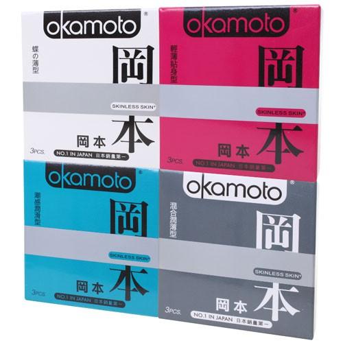 情趣用品-okamoto岡本SK輕薄系列入門款系列 浪漫繽紛組4合1保險套【3入共4盒】