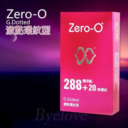 情趣用品-ZERO-0零零 環紋激點型衛生套保險套12片