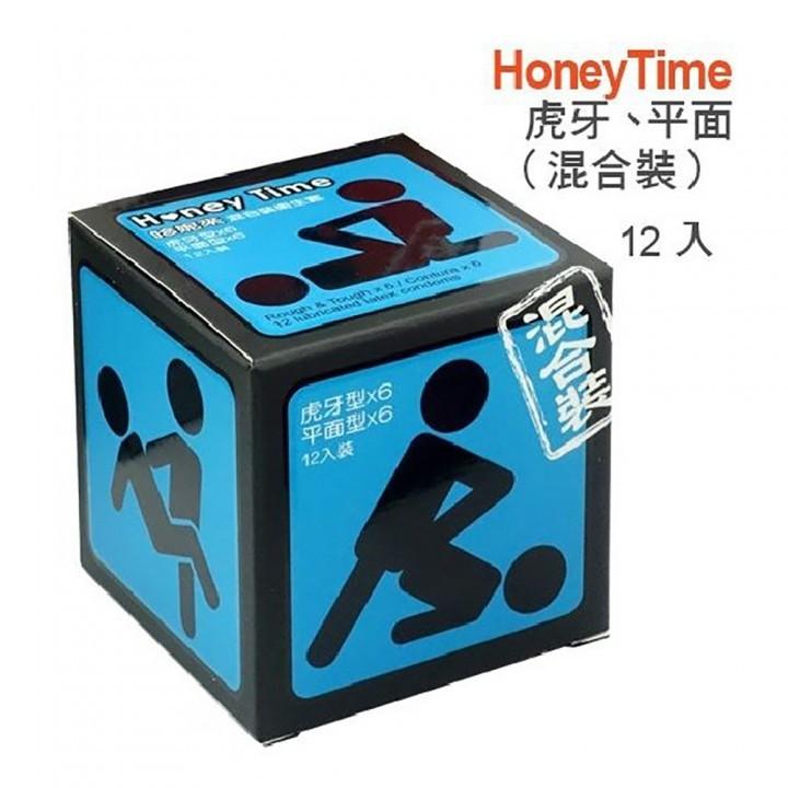 Honey Time (哈尼來 樂活套) 衛生套保險套12入(藍色_混合裝(虎牙/平面))情趣用品