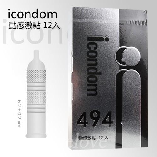 情趣用品-艾康頓動感激點雙顆粒螺紋型衛生套保險套12片
