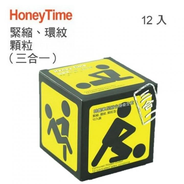 情趣用品-Honey Time (哈尼來 樂活套) 衛生套保險套12入(黃色_緊縮/環紋/顆粒三合一)