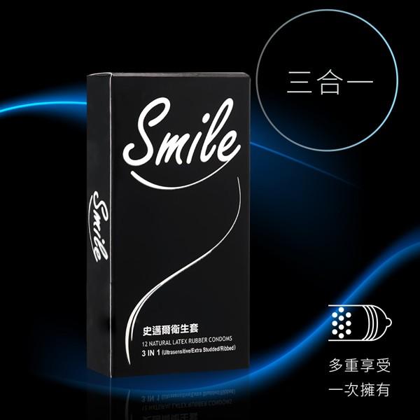 情趣用品-Smile史邁爾 3in1型衛生套保險套12入(顆粒、環狀螺紋、超薄)