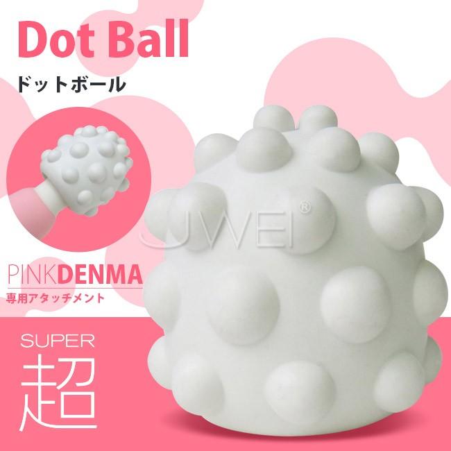 情趣用品-日本原裝進口SSI.PINK DENMA Super AV棒專用頭套密集圓點型(直徑45mm對應)-Dot Ball