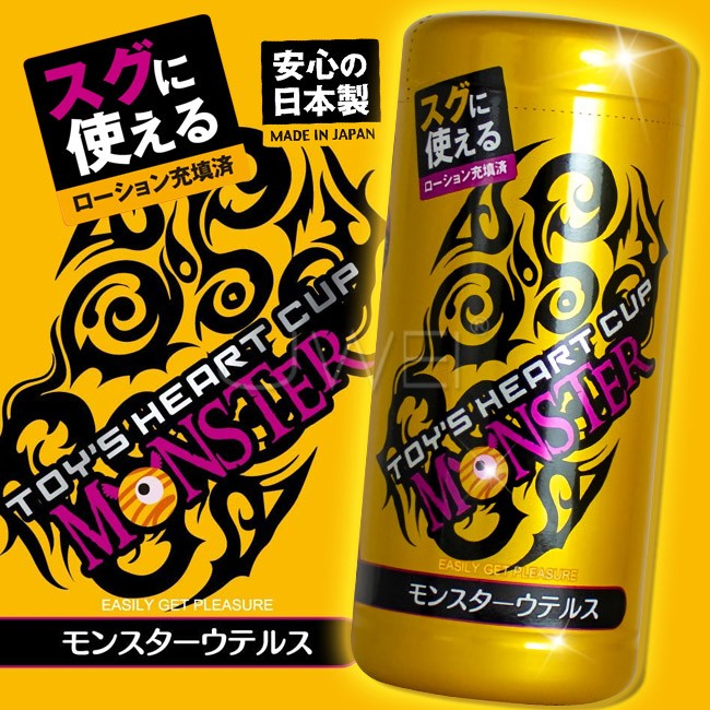 情趣用品-日本原裝進口TH.MONSTER UTERUS 怪獸級子宮口結構立體通道飛機杯
