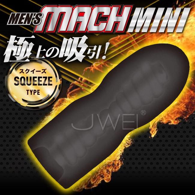 情趣用品-日本原裝進口A-ONE.Mens MACH MINI 極●吸 扭轉皺褶結構通道自慰器