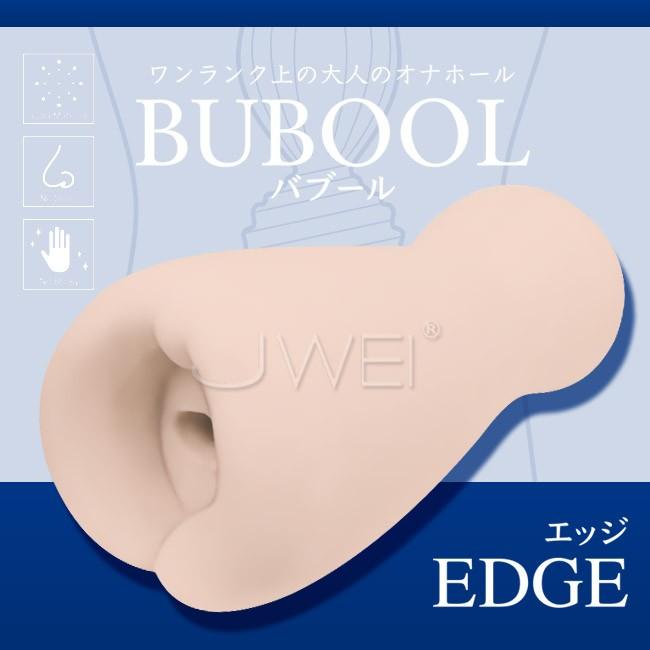 情趣用品-日本原裝進口A-ONE.BUBOOL 發泡素材360°垂直摺痕包裹通道自慰器-EDGE