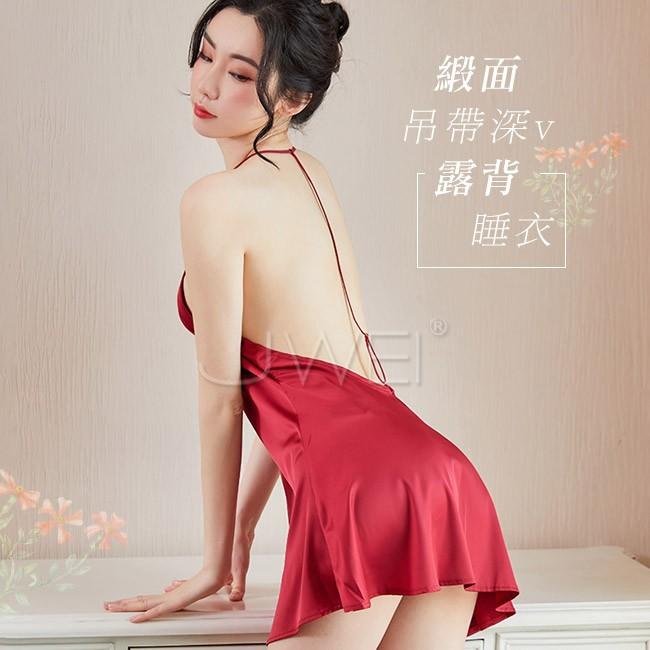 情趣用品-暗香女伶.深v露背緞面吊帶情趣睡衣(酒紅色)