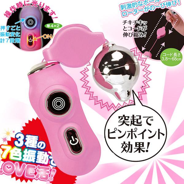 日本原裝進口.NPG 可伸縮自如的桃型7段變頻跳蛋(破盤出清商品)情趣用品