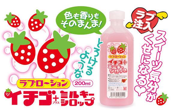 情趣用品-日本NPG‧ラブローション 可愛草莓牛奶型潤滑液 (200ml)