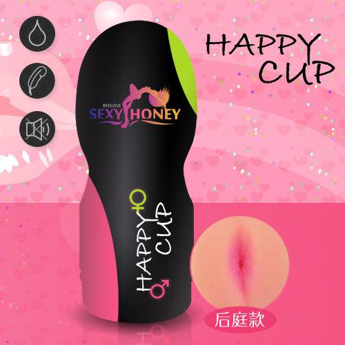 SEXY HONEY快感重複使用快樂杯《 後庭型 》#9301109