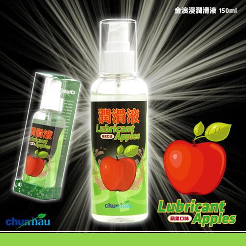 情趣用品-Chunhau.Apple 金浪漫天然水果潤滑液(蘋果)150ml