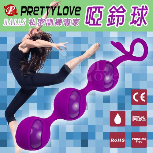 情趣用品-【BAILE】PRETTY LOVE-BALLS 私密訓練專家女陰啞鈴球﹝四﹞#511765