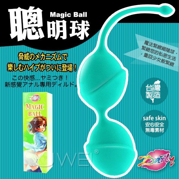 情趣用品-Magic Ball 陰道後庭訓練聰明球(雙球)