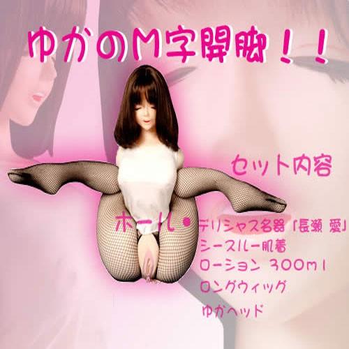 情趣用品-日本NPG╱M型全身抱枕性感娃娃