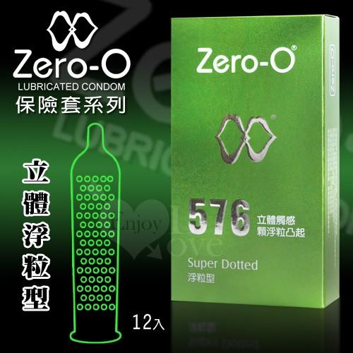 情趣用品-ZERO-O 零零‧立體浮粒型保險套 12片裝