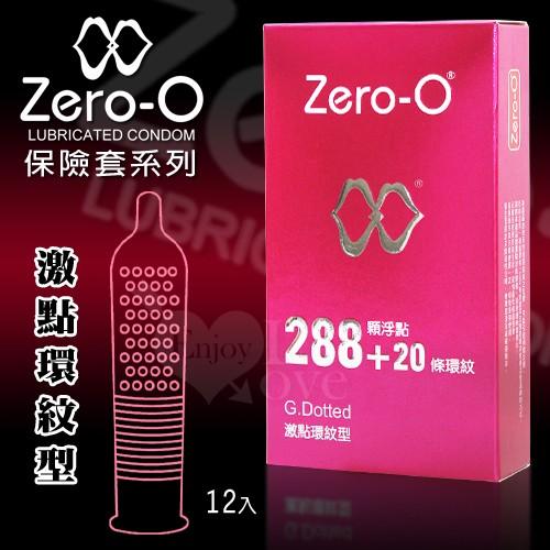情趣用品-ZERO-O 零零‧激點環紋型保險套 12片裝