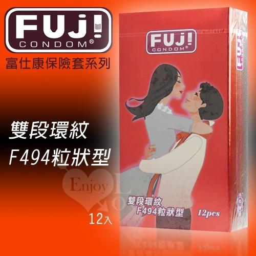 情趣用品-FUJICONDOM 富仕康‧雙段環紋粒狀型保險套 12片裝