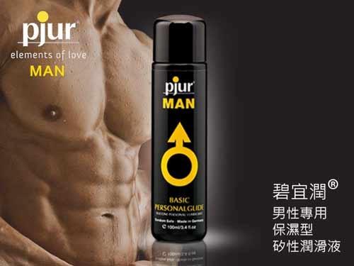 情趣用品-Pjur  男性專用保濕型矽性潤滑液 100ml