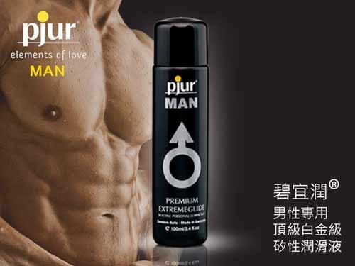 情趣用品-Pjur  男性專用頂級白金級矽性潤滑液 100ml