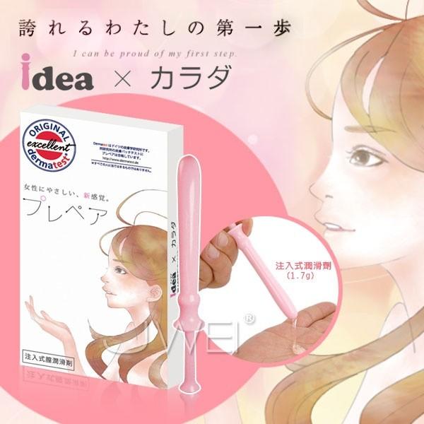 情趣用品-日本原裝進口NPG.プレペア 射注式潤滑液(5入裝)