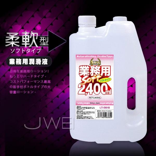 情趣用品-日本原裝進口NPG.超大容量業務用潤滑液-SOFT 水嫩滑順型(2400ml)