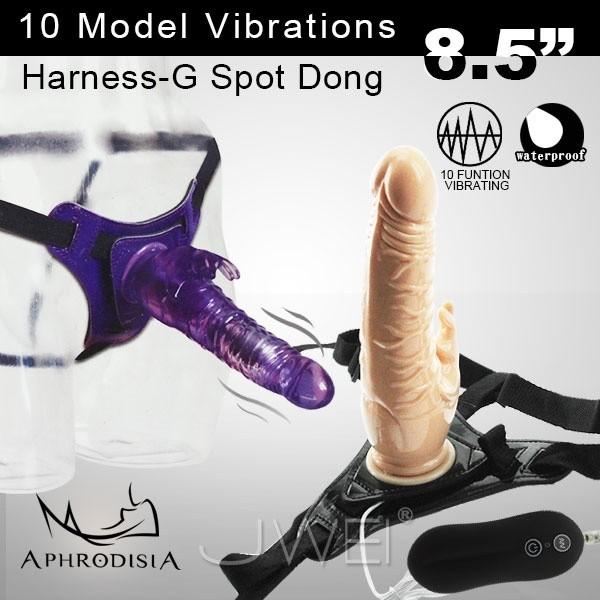 情趣用品-APHRODISIA.女用10段變頻震動穿戴式老二型按摩棒-8.5吋(肉色)