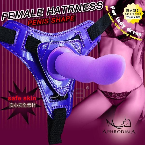 情趣用品-APHRODISIA.超柔細觸感美肌素材-女用穿載式按摩棒-G點型(紫色)
