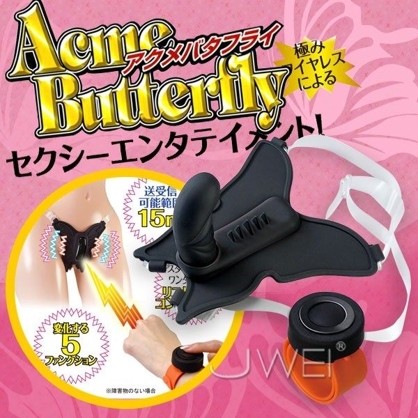 情趣用品-日本原裝進口NPG.アクメバタフライ5段變頻無線遙控蝴蝶震動穿戴器