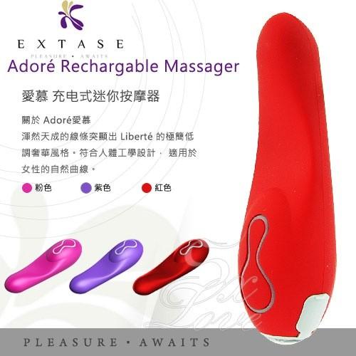 情趣用品-Extase.Adoré 愛慕 充電式迷你按摩器(紅)