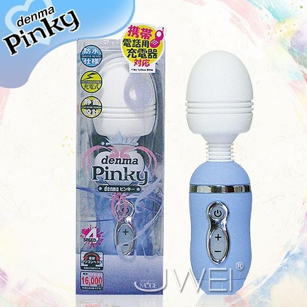 情趣用品-日本原裝進口.MODE- denma-Pinky矛盾大對決按摩棒第二代-攜帶型USB充電式(藍)