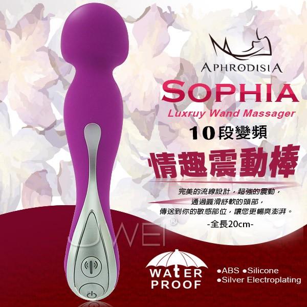 情趣用品-APHRODISIA.SOPHIA 10段變頻USB充電全矽膠防水AV女優按摩棒-紫(大)