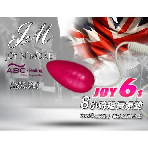 情趣用品-史上最強勁の跳蛋 英國ABC JOY N' MORE 卓色-經典 100%防水靜音跳蛋