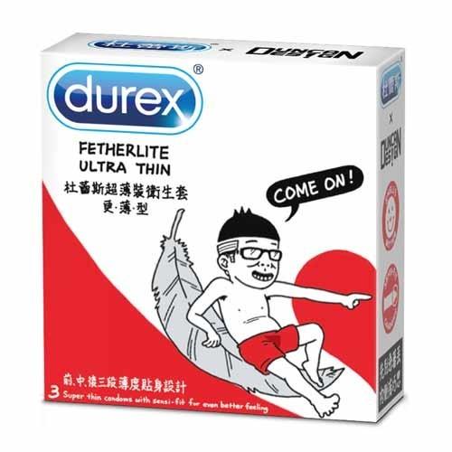 情趣用品-杜蕾斯 超薄裝更薄型衛生套3入-Duncan 限量包-Boy
