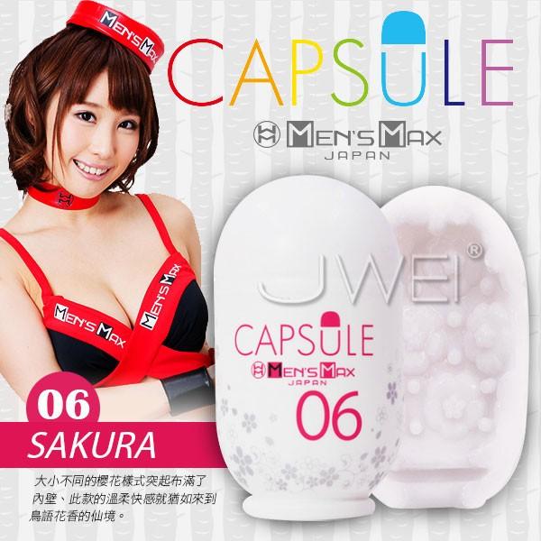 情趣用品-日本原裝進口MENS MAX .CAPSULE 膠囊型快感自慰杯-06