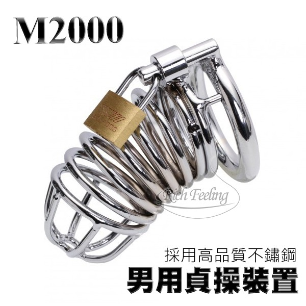 情趣用品-男用貞操裝置不銹鋼 M2000