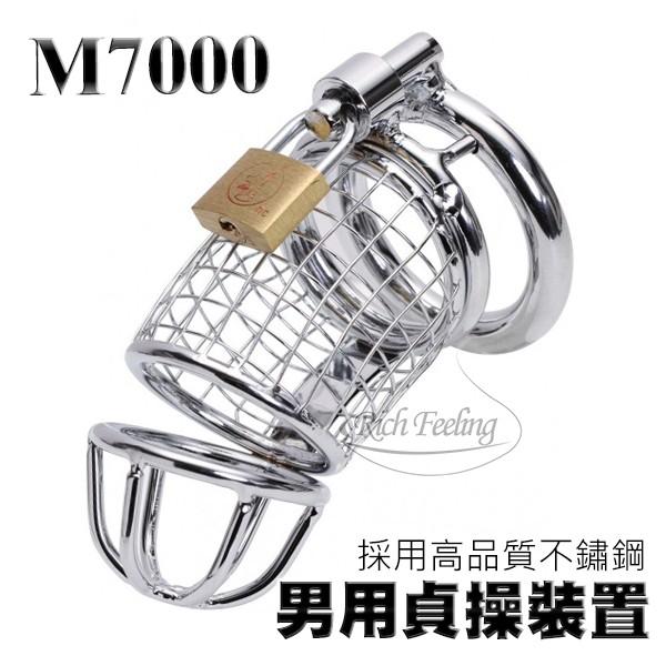情趣用品-男用貞操裝置不銹鋼  M7000