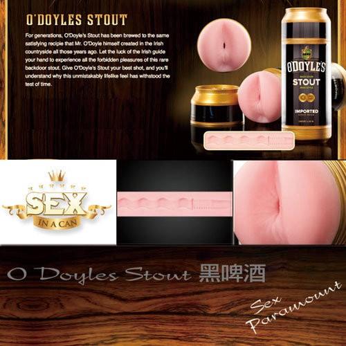 情趣用品-美國進口Fleshlight - O Doyles Stout 黑啤酒後庭造型Sex-In-A-Can系列性樂罐 Lady Lager