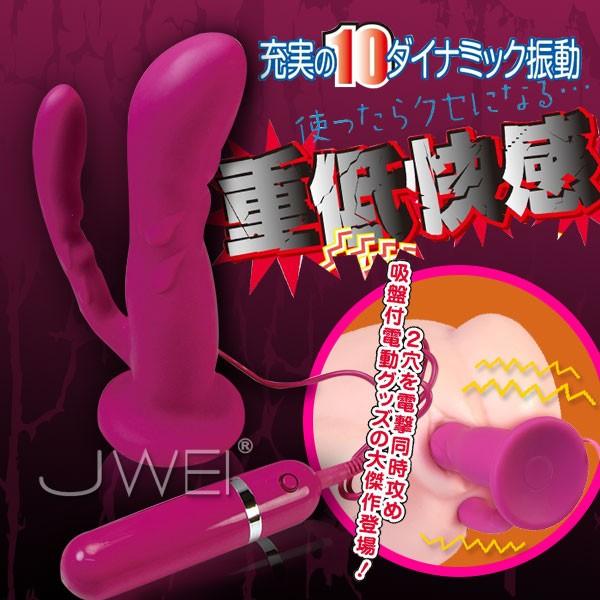 情趣用品-日本原裝進口NPG.ペニアナスペシャル吸盤式雙穴二插.10段變頻震動按摩棒