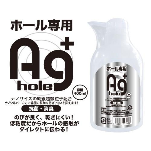情趣用品-日本*Ag+ホールローション_400ml (低粘度乳液)