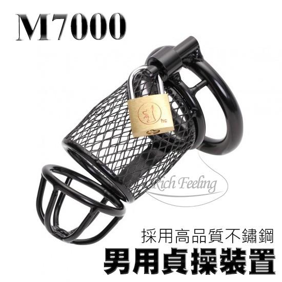 情趣用品-男用貞操裝置不銹鋼 黑色M7000