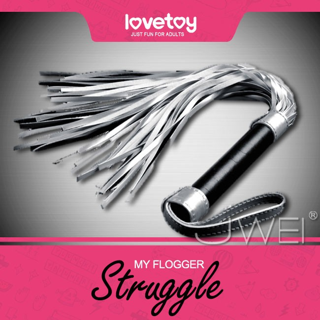 情趣用品-Lovetoy.Struggle系列-My flogger 高級時尚SM皮鞭
