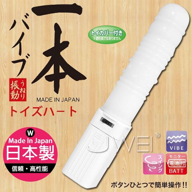 情趣用品-日本原裝進口TH.一本バイブ 360度旋轉激震純白按摩棒