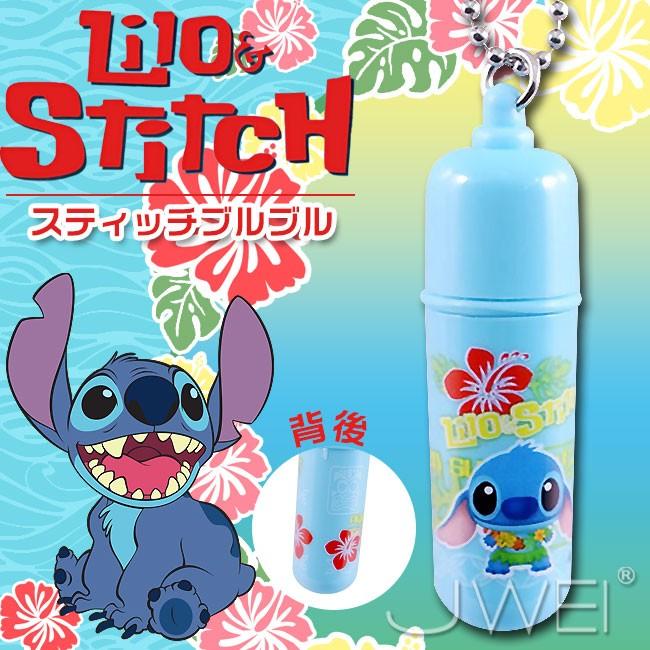 日本原裝進口NPG‧Stitch 史迪奇 迷你掌心雷跳蛋(藍)