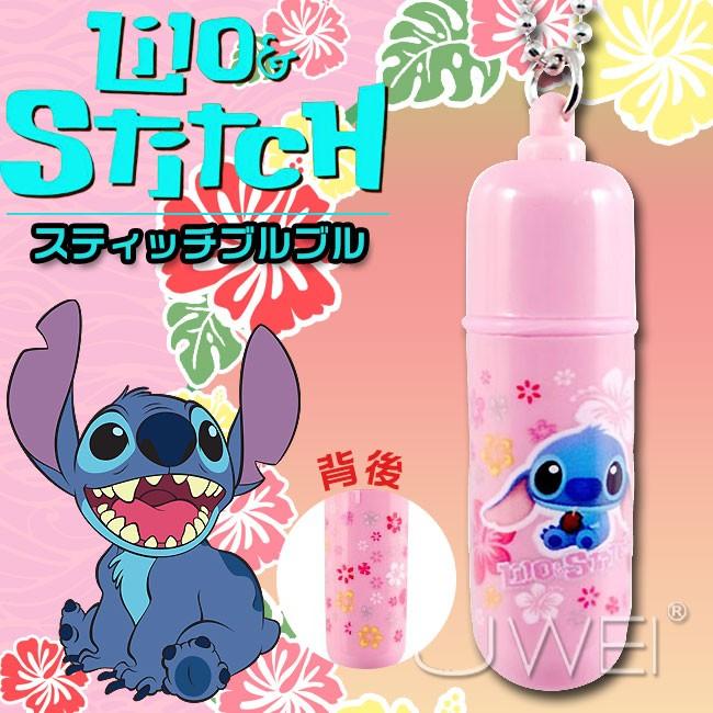 情趣用品-日本原裝進口NPG‧Stitch 史迪奇 迷你掌心雷跳蛋(粉)