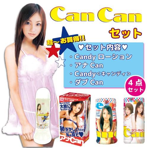 情趣用品-日本NPG*CanCanセット (自慰套+自慰杯+潤滑液)