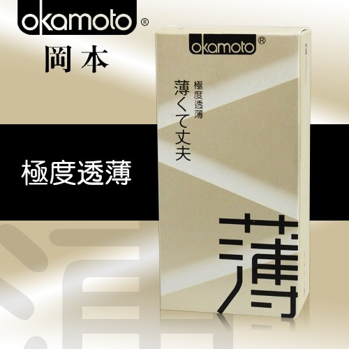 情趣用品-okamoto岡本City城市時尚超薄系列 透薄型衛生套保險套10片