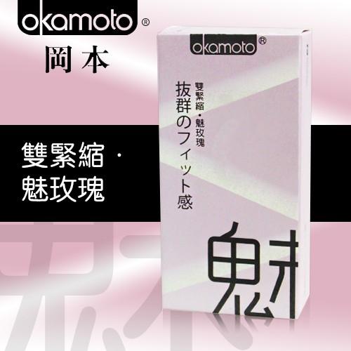 情趣用品-okamoto岡本City城市時尚超薄系列 緊魅型衛生套保險套10片